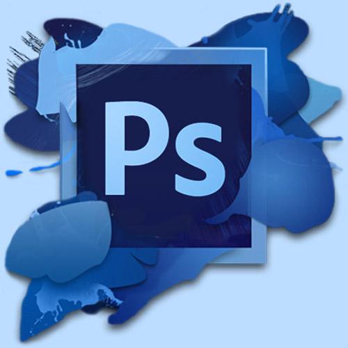 Photoshop prise en main